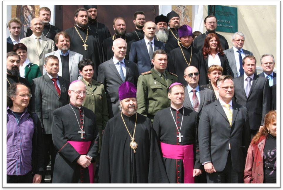 9 октября предстоятель украинской православной церкви блаженнейший митрополит киевский и всея украины владимир